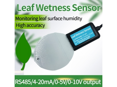 Leaf humidity sensor high accuracy favorable price