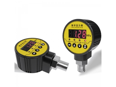 4-20mA/RS485 Digital pressure gauge Water pressure Hydraulic Vacuum gauge