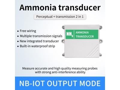 Lora/NB/4g/GPRS NH3 gas sensor intelligent Ammonia gas analyzer with high quality