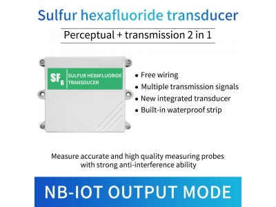 Lora/NB/4g/gprs sf6 gas leak detector six sulphur fluoride gas sensor with factory price