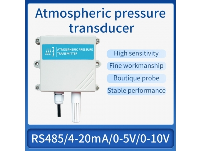 RS485/4-20mA Atmospheric pressure sensor Environmental weather monitoring