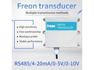 RS485/4-20mA Freon gas sensor Greenhouse gas detection