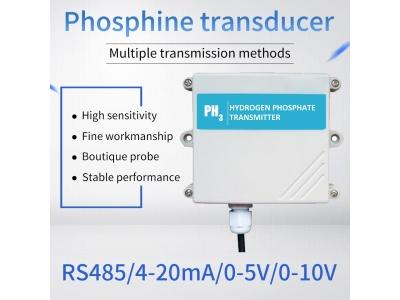 RS485/4-20mA PH3 gas sensor Toxic flammable gas detection