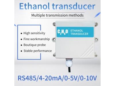 RS485/4-20mA ethanol gas  sensor Combustible alcohol gas monitoring