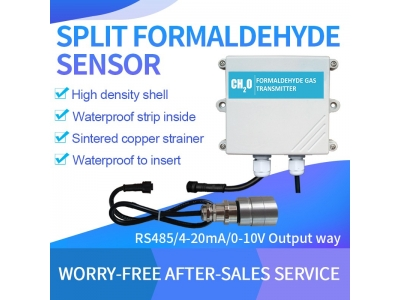 RS485/4-20mA formaldehyde Split probe external probe CH2O gas sensor for narrow space