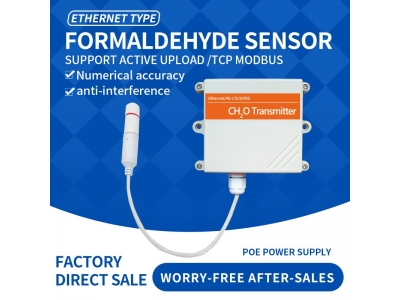 Ethernet DC/POE+RJ45 CH₂O gas sensor formaldehyde wireless sensor Decoration harmful gas detection