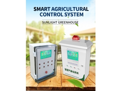Smart Agriculture Monitoring System Greenhouse monitoring Soil temperature and humidity lighting control box