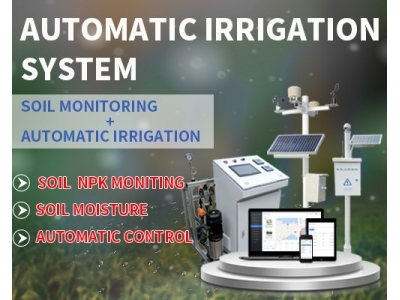 Automatic smart irrigation system based on soil sensor,Automatic start according to soil conditions