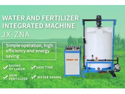Water and fertilizer integrated machine JX-ZNA