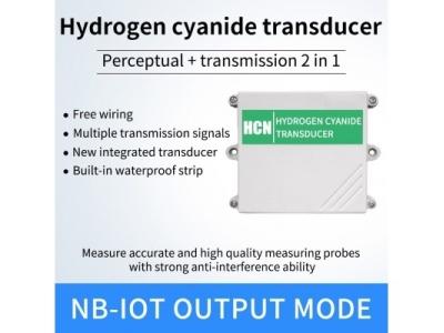 Lora/NB/4g/gprs Hydrogen cyanide gas analyzer HCN gas sensor honeywell with probe