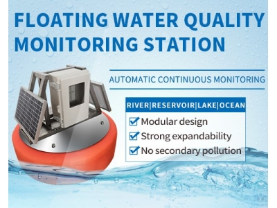 Floating water quality monitoring system, remote monitoring of  PH, dissolved oxygen, turbidity etc.