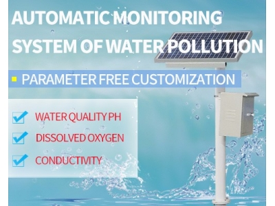 Water quality monitoring station Water quality parameters online real-time monitoring