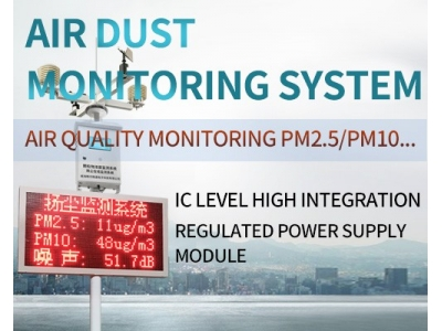 Dust monitoring system Air quality monitoring instrument Air PM2.5 PM10 Noise Temperature and humidity monitoring equipment