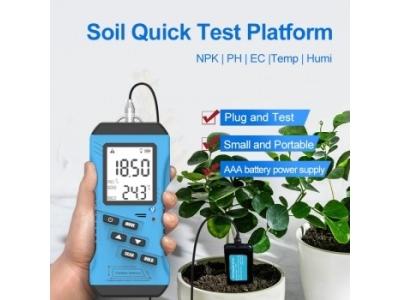 Economic Version Soil PH EC NPK EC Temperature and Mosture Monitoring Sensor with Handheld Platform
