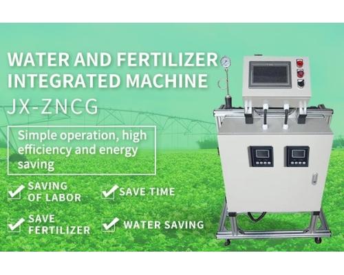 Water and fertilizer integrated machine JX-ZNCG