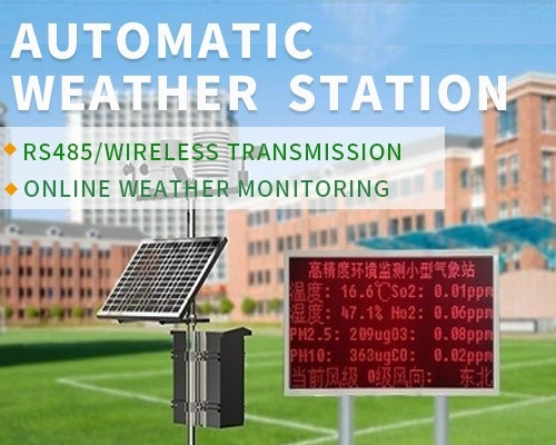 Automatic weather station Weather instrument meteorological station For school agriculture outdoor
