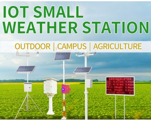 IOT weather station online weather monitoring system for school outdoor agriculture, automatic meteorological station