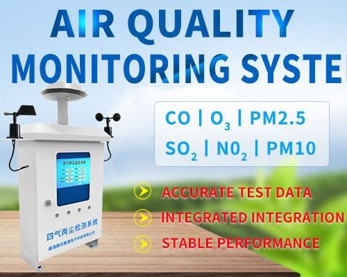 Air Quality Monitoring System / Air Quality Monitoring Equipment / Air PM2.5 CO SO2 O3 NO2 Monitoring